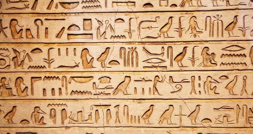 egipt-pismo